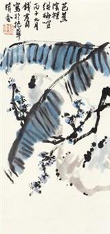 芭蕉梅石 by qian juntao