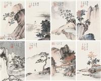 溥 儒(1896-1963) 陶渊明诗意山水册 by pu ru