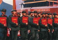 quotations from chairman mao in red guards' hands by weng naiqiang