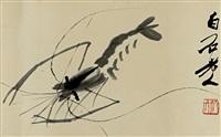 虾图 (shrimp) by qi baishi