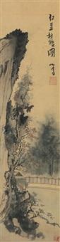 溥 儒(1896-1963) 红豆村馆图 by pu ru