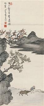 溥 儒(1896-1963) 牧归图 by pu ru