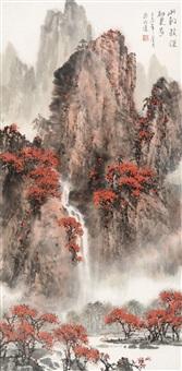 landscape by xia dasen