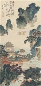 溥 儒(1896-1963) 仙山楼阁 by pu ru