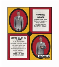 back (in 4 parts) by gilbert and george