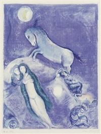 pl.11 (from four tales from arabian nights) by marc chagall
