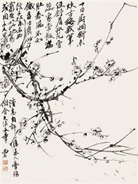 墨梅 by huang zhou