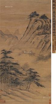 山水 立轴 纸本 by ma yuan