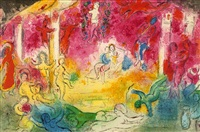 temple et histoire de bacchus (from daphnis and chloe) by marc chagall