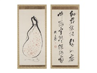 writing/gourd (a pair of scrolls) by sanyo rai