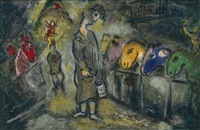 pl.21 (from cirque) by marc chagall