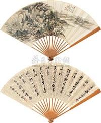 江村图 行草 (landscape, calligraphy) (recto-verso) by chen taoyi and zhang shiyuan