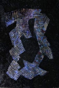 quark down by jean-marie bruno-larotonda