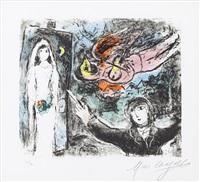 la petite mariee by marc chagall