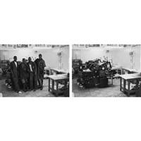 ablaye ba, bira ba, sidath fall and aziz ngom, la senegalaise de l'imprimerie dakar, senegal, may 14, 1996 (diptych) by christopher williams