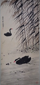 a chinese painting of goose, signed wu zuo ren by wu zuoren