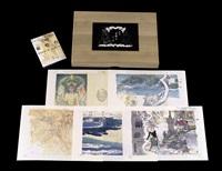 kiku todai (set of 22 prints) by akira yamaguchi