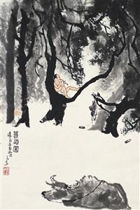 暮韵图 镜片 设色纸本 by li keran