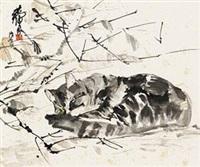 懒猫图 by huang zhou