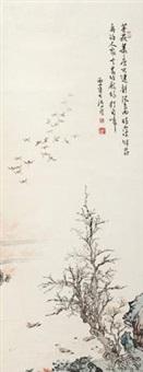 芦雁图 by pu ru