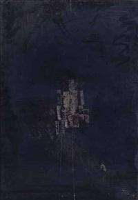 abstract composition by zabunyan sarkis