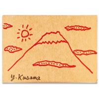 mt. fuji by yayoi kusama