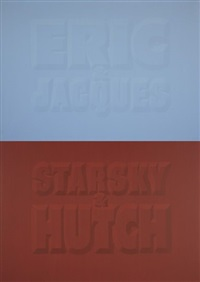 eric & jacques, starsky & hutch (diptych) by pierre bismuth