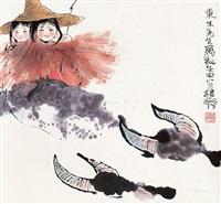 沐牛图 立轴 by cheng shifa