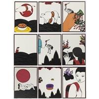 yume nikki nippon (set of 11) by tabaimo