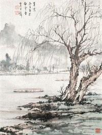 山水人物 by huang junbi