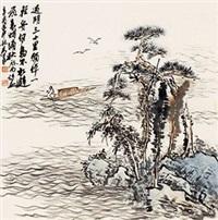 泛舟图 by huang zhou