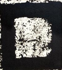 for joni by richard serra
