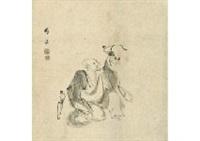 nansen by hogai kano
