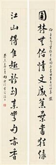 行书十二言联 (calligraphy) (couplet) by xiang dicong