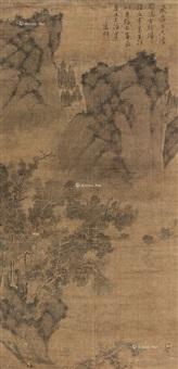 古木飞泉 by wen zhengming