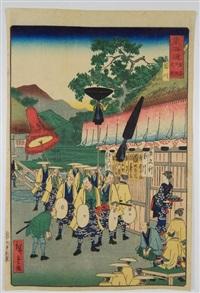 oban tate-e, série du tokaido, station 25, la rivière kiku entre kanaya et nissaka by ando hiroshige