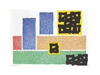 town and country by jonathan lasker