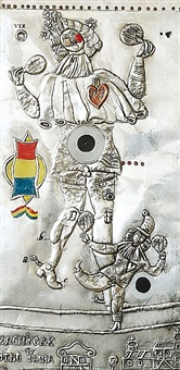target - broadsheet by jan antonín pacák