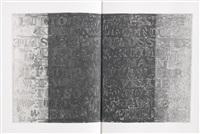 foirades/fizzles (bk w/31 works) by jasper johns