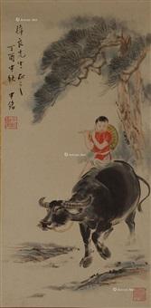 牧童 立轴 纸本 by liang zhongming