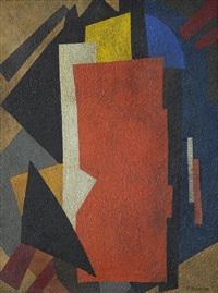 composizione cubo-suprematista by liubov popova