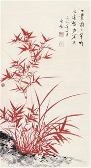 竹 立轴 水墨纸本 by qi gong