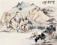 山水 镜片 设色纸本 by gu fei
