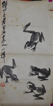 a chinese painting of frog, signed qi bai shi by qi baishi