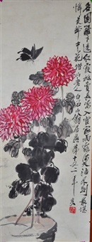 a chinese painting of insects, signed qi bai shi by qi baishi