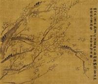 梅花 by jin nong