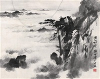 untitled by guo fuzhang