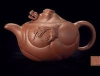 teapot by wu yungen