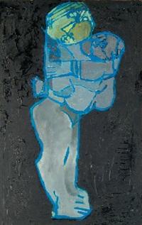 la vie en bleu by arun bose