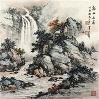 溪山幽居图 by huang junbi
